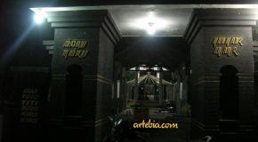 Wisata Religi: Makam Maulana Sayyid Ismail Janti, Jogoroto, Jombang