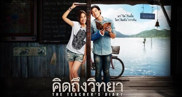 Teacher's Diary (Khid Thueng Withaya) (2014): Penghargaan Guru di Thailand
