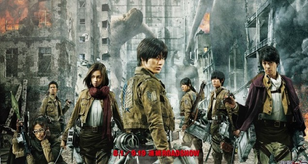 Attack on Titan (進撃の巨人 - Shingeki no Kyojin)