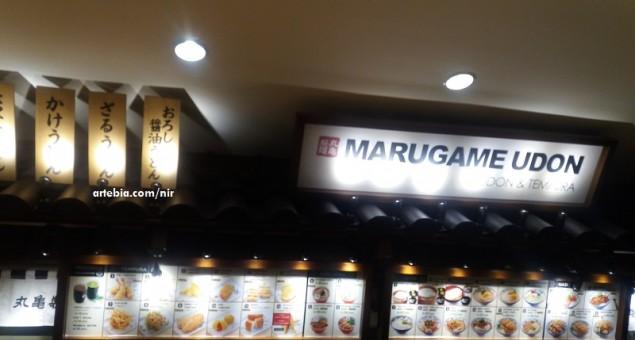 Marugame Udon - Delicacy in Simplicity