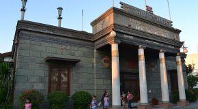 House Of Sampoerna: Sebuah Album Kenangan Kota Surabaya